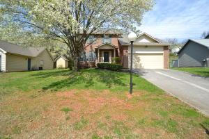 8759 Brucewood Ln, Knoxville, TN