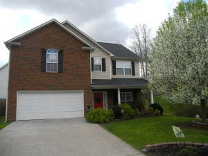 3131 Gose Cove Ln, Knoxville TN 37931