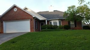 1318 Trey Vista Ct, Maryville, TN