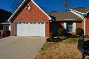 139 Creekwood Way, Seymour TN 37865