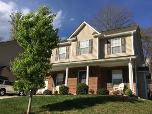 1106 Gilbert Station Ln, Knoxville TN 37932