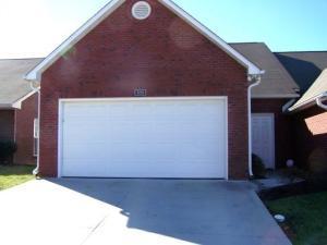 7235 Long Shot Ln, Knoxville TN 37918