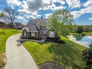 334 Lindbrook Way, Maryville, TN