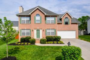 7012 Yellow Oak Ln, Knoxville TN 37931