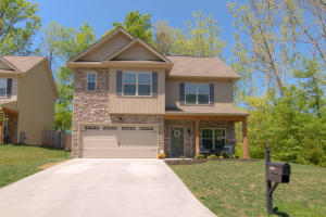 1331 Yarnell Station Blvd, Knoxville, TN
