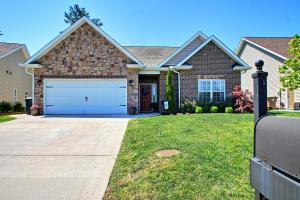 4622 Pecanwood Way, Knoxville TN 37921