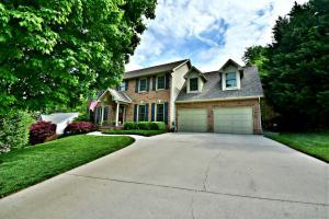 1308 Shadybrook Cove Ln, Knoxville TN 37922