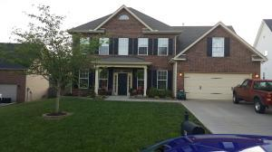 7341 Redwing Ln, Knoxville TN 37931