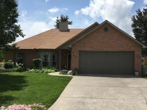 1405 Bens View Ct, Maryville, TN