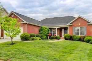 1626 Singletree Ln, Knoxville, TN