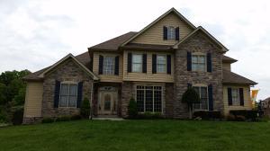 8510 Cloudbreak Ln, Knoxville, TN