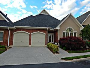 264 Fordham Way, Knoxville TN 37934