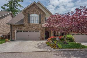 1706 Cottage Wood Way, Knoxville TN
