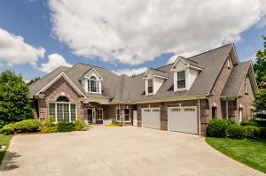 2449 Brighton Farms Blvd, Knoxville, TN