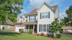 1116 Marshbird Ln, Knoxville TN 37922