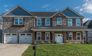 8832 Samuelandrew Ln, Knoxville, TN