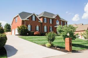 2717 Moon Shores Dr, Knoxville, TN