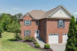 1808 Falling Waters Rd, Knoxville TN
