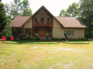 193 Whistle Valley Rd, New Tazewell, TN
