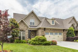 1209 Bishops View Ln, Knoxville, TN
