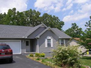 205 Carriage Dr, Crossville, TN