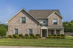12637 Clear Ridge Rd, Knoxville, TN