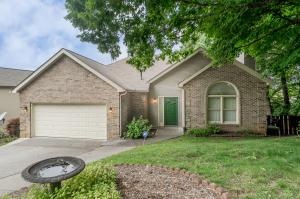 8501 Old Towne Ct, Knoxville TN