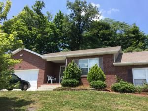 5319 Blue Star Dr, Knoxville TN