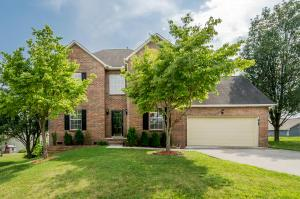 1025 Whitesburg Dr, Knoxville TN