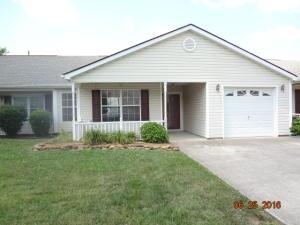 2223 Hickory Manor Way, Knoxville TN