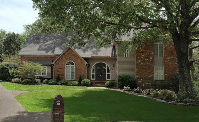 1922 Hidden Oaks Cv, Germantown TN 38138