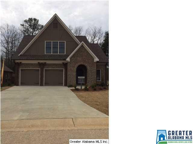 883 Valley Cir, Leeds, AL
