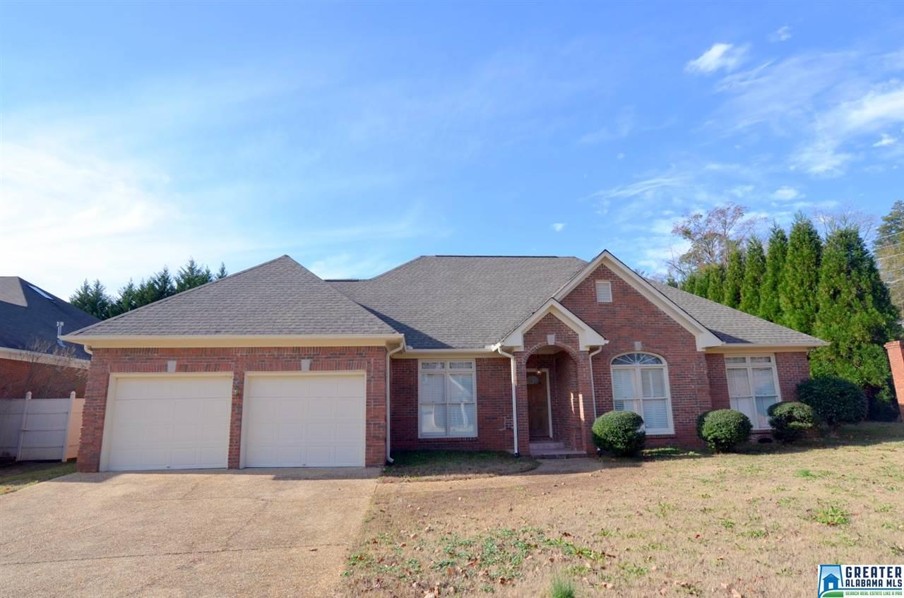 3801 Ripple Leaf Cir, Birmingham, AL