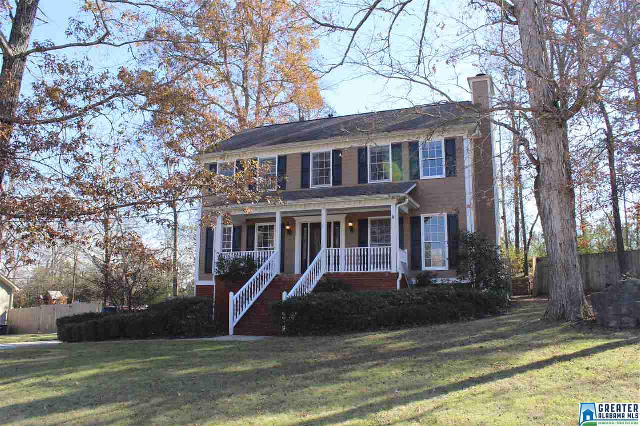 109 Black Walnut Ln, Trussville, AL