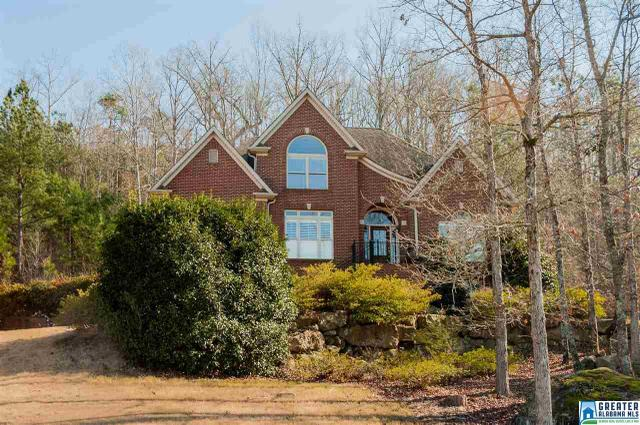 1013 Lakeview Way, Bessemer AL 35023