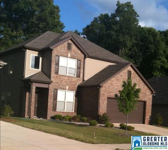6777 Deer Foot Dr, Pinson AL 35126