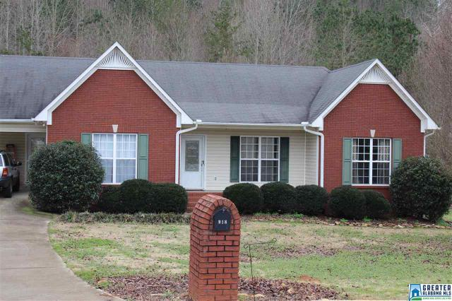 918 Ransome Dr, Oneonta AL 35121