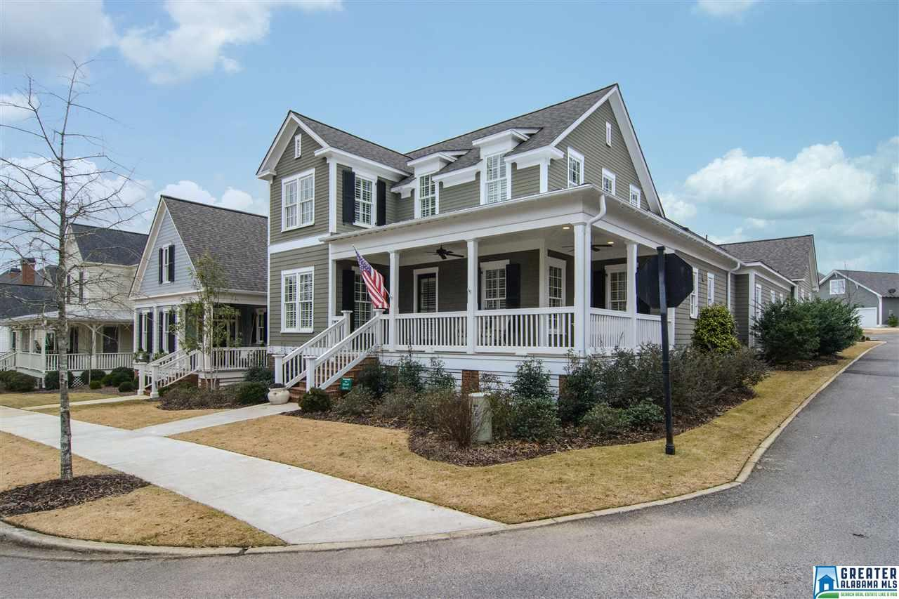 4305 Village Green Way, Birmingham, AL