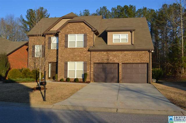 756 Valley Cir, Leeds AL 35094