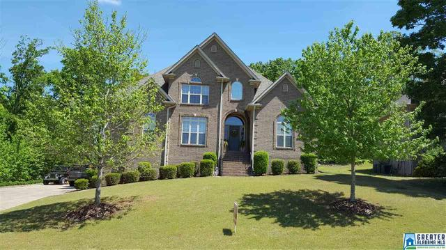 4004 Laurel Lakes Way Bessemer, AL 35022
