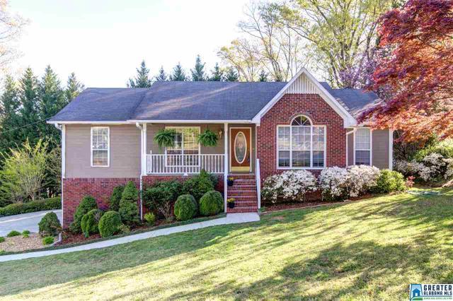 205 Oak Cir, Trussville AL 35173