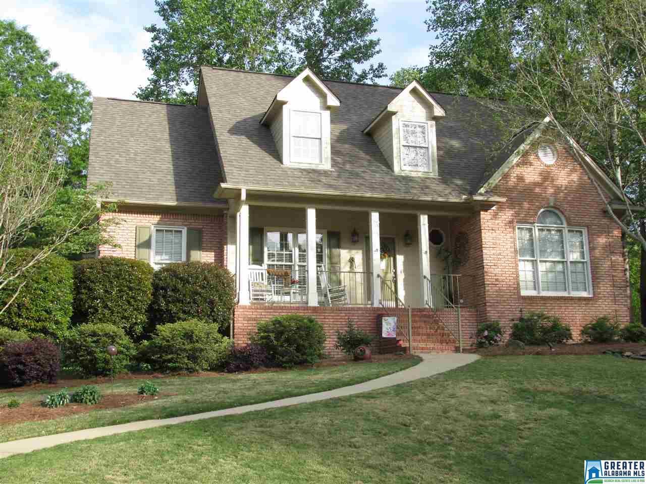 408 Magnolia Trace Cir, Birmingham, AL