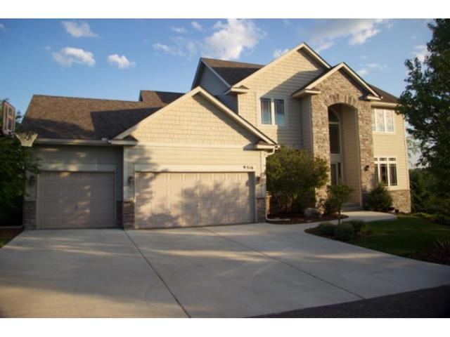 9316 Albano Trl, Inver Grove Heights MN 55077