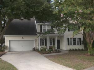848 Affirmation Blvd, Charleston, SC