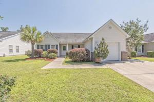 5253 Copley Cir, Summerville, SC